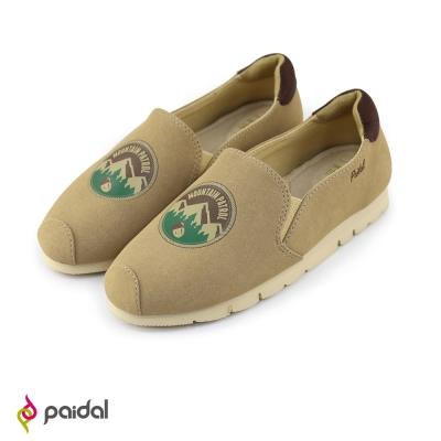 Paidal童話森林徽章輕運動休閒鞋樂福鞋-拿鐵色