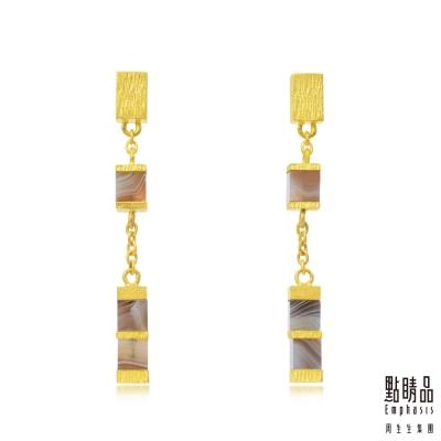 點睛品 G系列 時尚方形幾何瑪瑙純金垂墜耳環