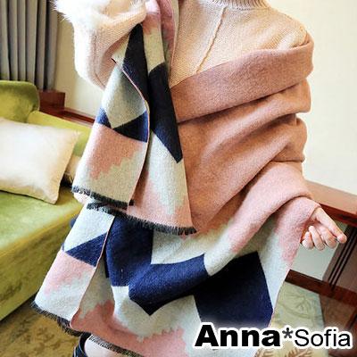AnnaSofia 齒菱繽紛下擺 仿羊絨大披肩圍巾(甜粉系)
