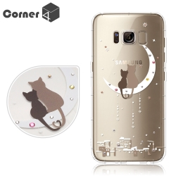 Corner4 Samsung S8+ 奧地利彩鑽防摔手機殼-相愛貓咪