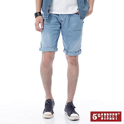 5th STREET 街霸袋蓋休閒短褲-男-漂淺藍