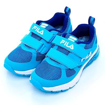FILA KIDS大童氣墊MD慢跑鞋-藍2-J425S-331