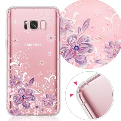 YOURS 三星 Galaxy S8 Plus 奧地利彩鑽防摔手機殼-紫羅蘭