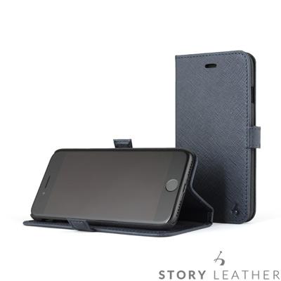 STORYLEATHER i7 / i8 4.7吋 摺邊折疊式 十字紋藍 現貨皮...
