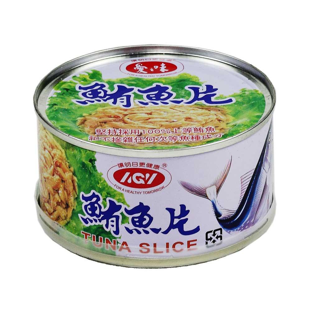 愛之味 鮪魚片(185g)