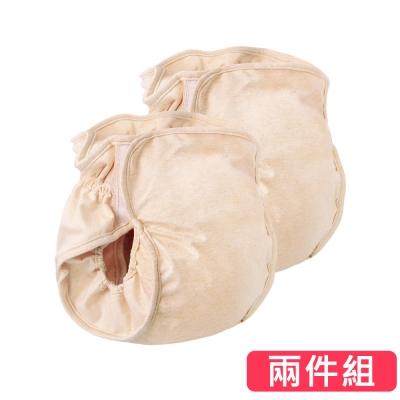 baby童衣 有機棉環保尿布褲 2件組 70122