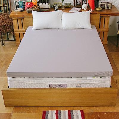 加厚8CM可折疊彈力棉床墊-單人