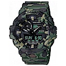 G-SHOCK視覺衝擊迷彩風格雙顯運動錶(GA-700CM-3A)綠53.4mm