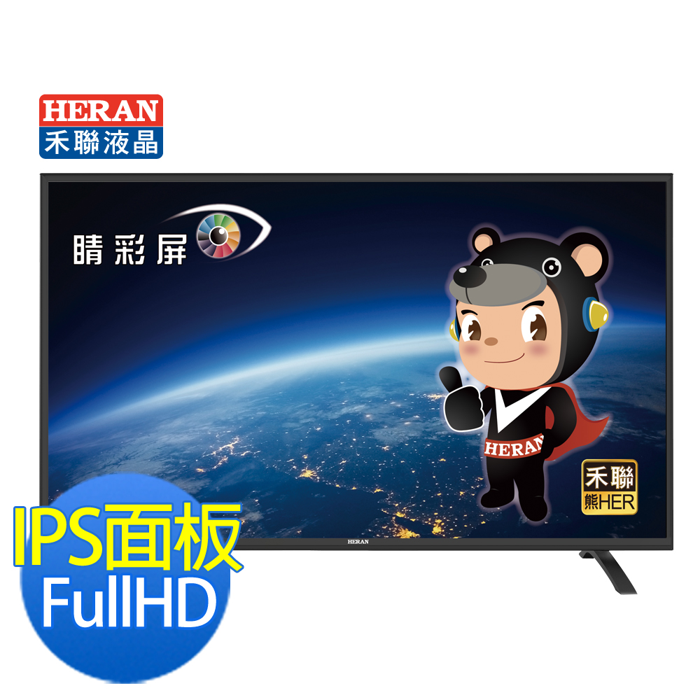 HERAN禾聯 43吋 FHD液晶顯示器+視訊盒 HD-43DFBW