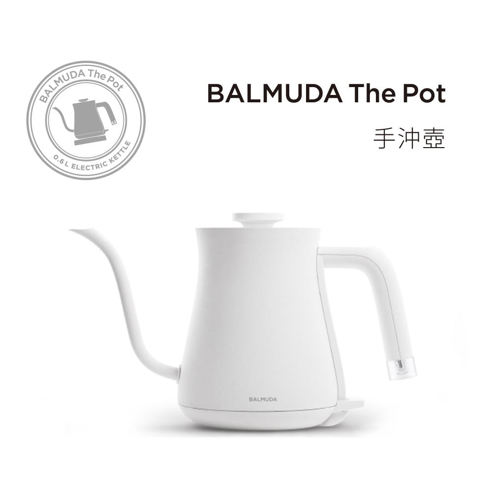 百慕達 BALMUDA The Pot 手沖壺(白)