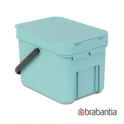Brabantia 多功能餐廚廚餘桶6L-薄荷藍