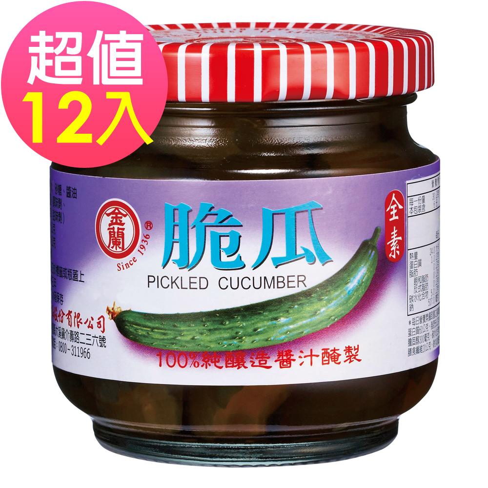金蘭 脆瓜(190gx12入)