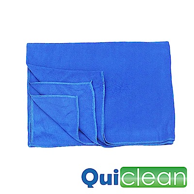 Quiclean 超細纖維洗車打蠟擦車毛巾-60cmx160cm一般款