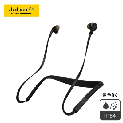 Jabra Elite 25e 後頸式藍牙耳機