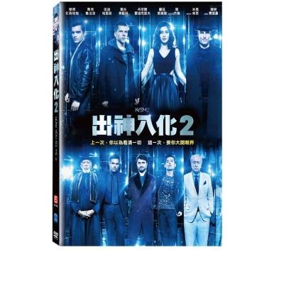 出神入化2-DVD