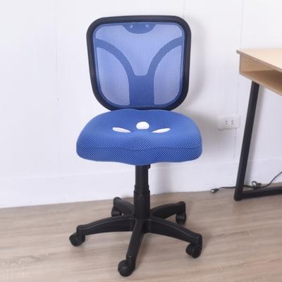 凱堡 SEP 無扶手透氣三孔電腦椅 辦公椅