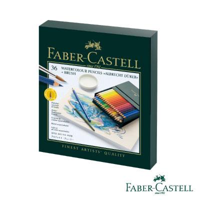 Faber-Castell 藝術家級水彩色鉛筆36色精裝版