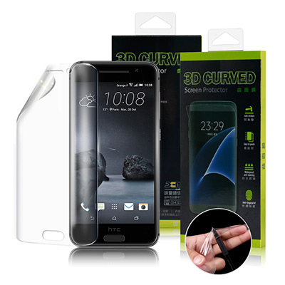 X-mart-HTC-One-A9-完美3D滿版曲