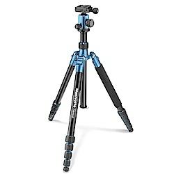 Manfrotto Element 鋁合金大型腳架-藍色(MKELEB5BL-BH)