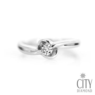 City Diamond『幸福之谷』13分鑽戒