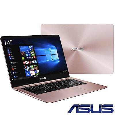 (無卡分期-12期)ASUS UX430 14吋窄邊框筆電(i5-8250U/MX150