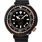 SEIKO PROSPEX 鈦 海洋大師1000米潛水腕錶(SBDX014G)-黑x玫瑰金
