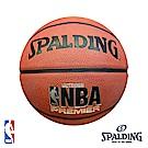 SPALDING NBA Premier #7 橘 籃球 SPA83003