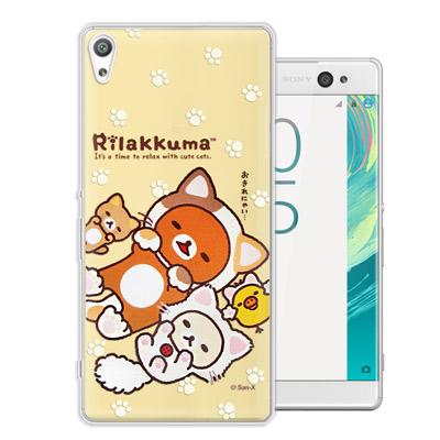 日本授權正版 拉拉熊 SONY Xperia XA Ultra 變裝彩繪手機殼(狐狸黃)