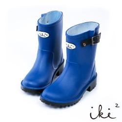 iki2童鞋-俏皮冒險家防水兒童雨靴-藍