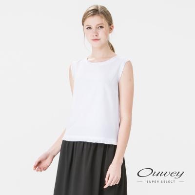 OUWEY歐薇 小流蘇鑲邊微彈無袖上衣(白)