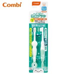Combi teteo第三階段刷牙訓練器