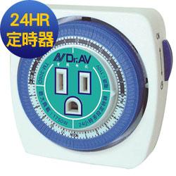 24 小時多段定時器 ( TM-306D )
