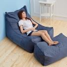 懶骨頭師傅 哈力魔凳 懶骨頭沙發床椅/附大腳凳 可拆洗