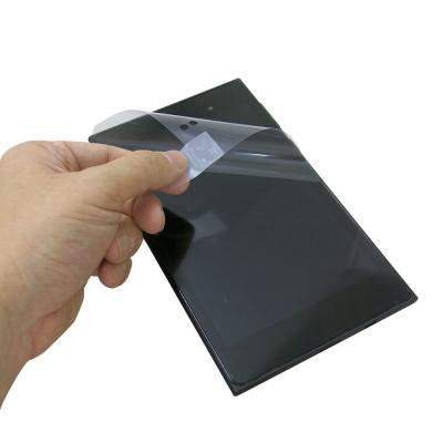 EZstick ASUS MeMO Pad ME572C 螢幕保護貼