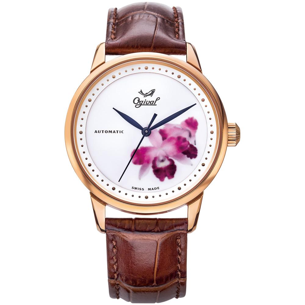 Ogival瑞士愛其華  搪瓷彩繪自動機械錶-小蘭花/40mm