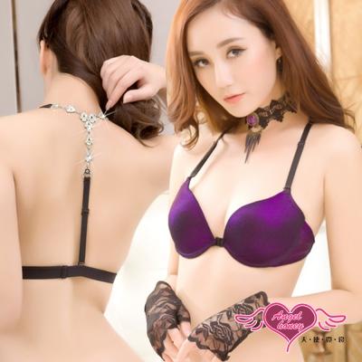 美背內衣 深V前扣式鋼圈(紫32,34) 天使霓裳
