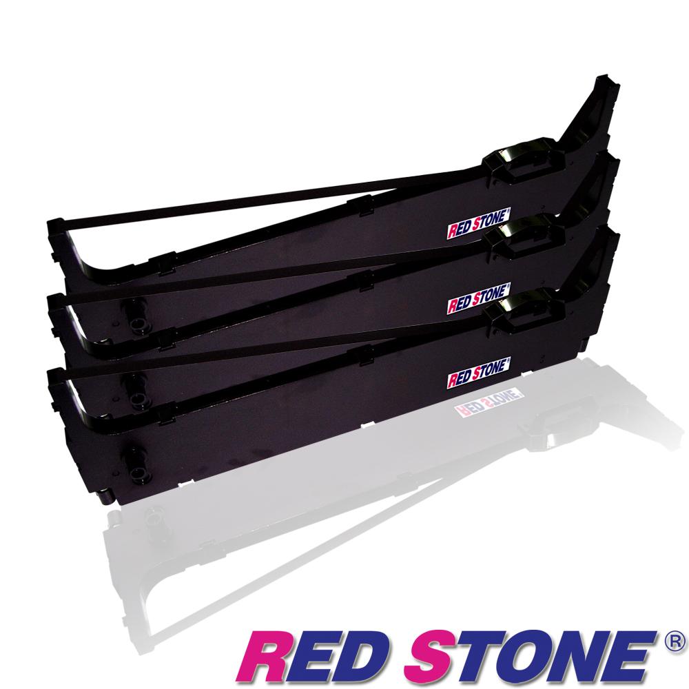 RED STONE for SHINKO S4650/S4680黑色色帶組(1組3入)