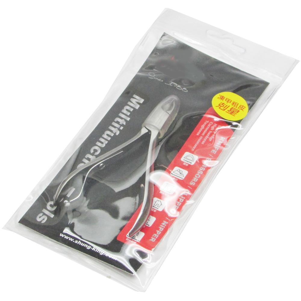 月陽台灣製造鷹嘴式全不袗指甲刀腳指甲剪鉗剪腳皮(KS2801)