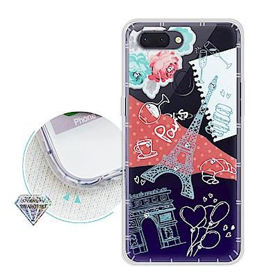 浪漫彩繪 OPPO R15 水鑽空壓氣墊手機殼(巴黎鐵塔)