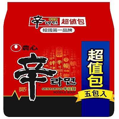 農心 辛拉麵超值包(120gx5包)