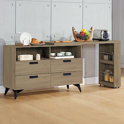 Bernice-亞瑞7.8尺多功能伸縮書桌/收納櫃/餐櫃-135~235x40x79cm