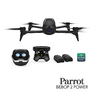 Parrot Bebop 2 Power 空拍機 FPV 套組