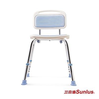 Sunlus 五段靠背式軟墊洗澡安全椅 (快速到貨)