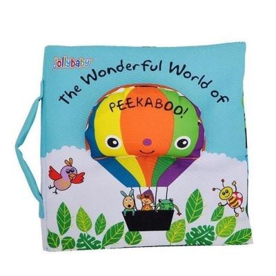立體氣球躲貓貓安撫布書益智玩具