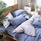 OLIVIA 色織水洗棉  原色 灰藍  標準雙人床包被套四件組