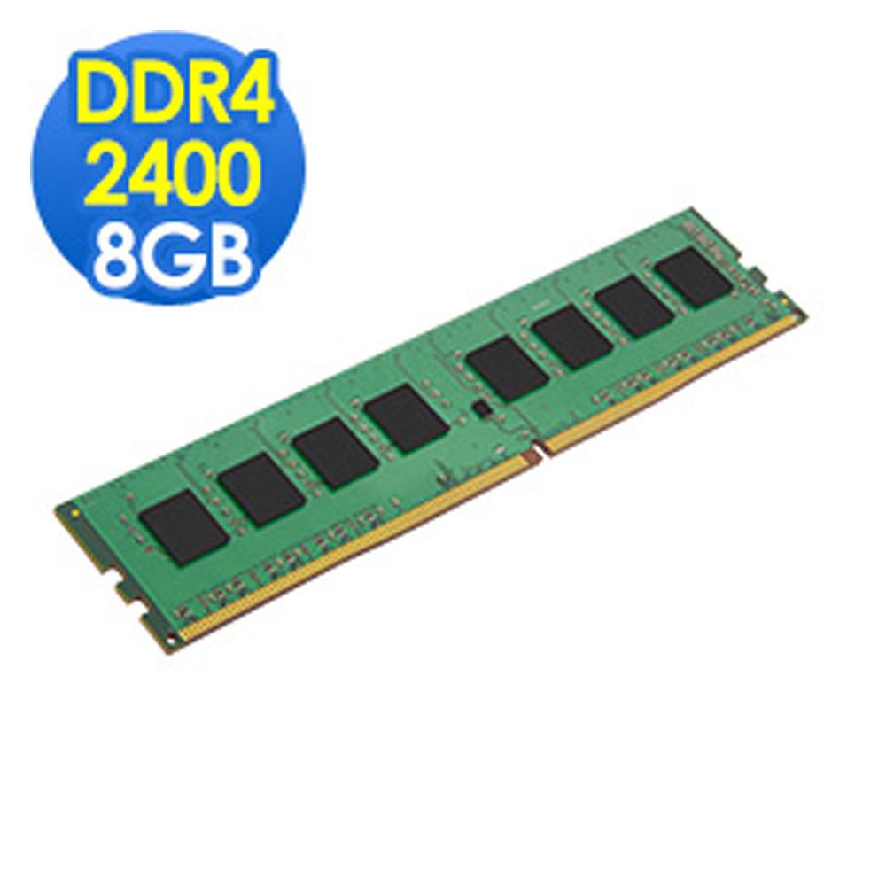 Kingston 金士頓 DDR4-2400 8GB 桌上型記憶體(8G*1)