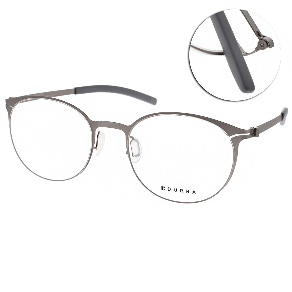 VYCOZ眼鏡 DURRA系列圓框款/銀#DR7004 GUN