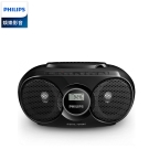 福利品-PHILIPS 飛利浦 手提CD/MP3/USB音響 AZ318B