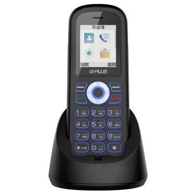 GPLUS H30 資安3G行動電話