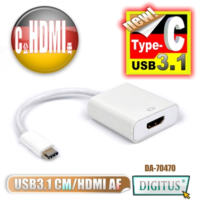 曜兆DIGITUS USB 3.1 Type-C 轉 HDMI A 轉接線(公對母)